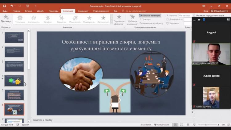 """30 березня 2021 року відбулось онлайн-засідання наукового гуртка """"Школа приватного права"""""""