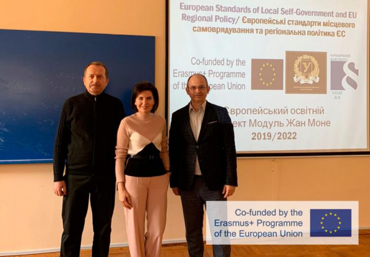 Презентація Проєкту ЄС Еразмус+ Модуль Жан Моне «Європейські стандарти місцевого самоврядування та регіональна політика ЄС»